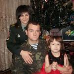...з дружиною та дочкою