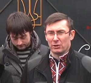 Фото від прес-служби Ю. Луценка