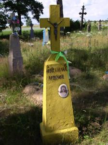 Пам'ятник на могилі Максима та Агафії. Сільські могилки в Істоку на Північному Підляшші. Фото автора статті