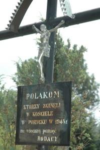 Польська могила в Павлівці. Фото Ярослава Присташа
