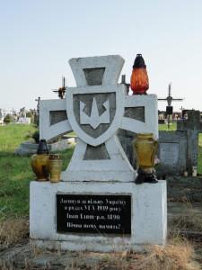 На цвинтарі в Грушовичах спочивають воїни Української галицької армії Іван Іляш і Теодор Федечко, які загинули 1919 р. Фото автора статті