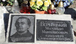 Пам'ятний знак біля Вознесенської церкви в Улючі. Фото автора статті