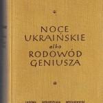 Перше видання, Варшава, 1966 р.