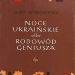 Друге видання, Варшава, 1970 р.