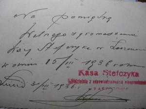 Підпис фотографії польською мовою – українська на Холмщині у публічній сфері заборонялася