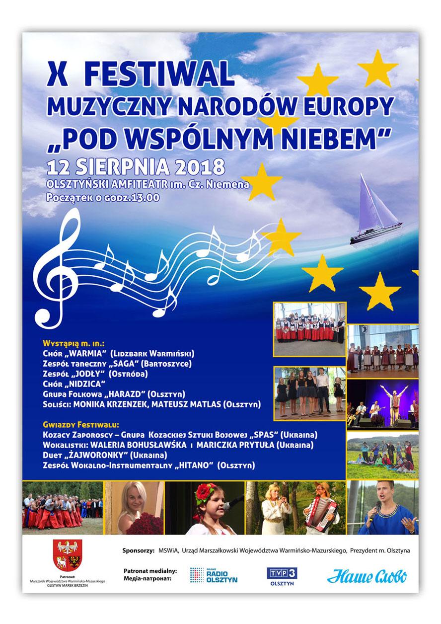 Х Музичний фестиваль народів Європи ПІД СПІЛЬНИМ НЕБОМ