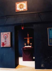 Kaplica Borysa i Gleba w Krakowie  wg projektu J. Nowosielskiego. Foto a archiwum redakcji
