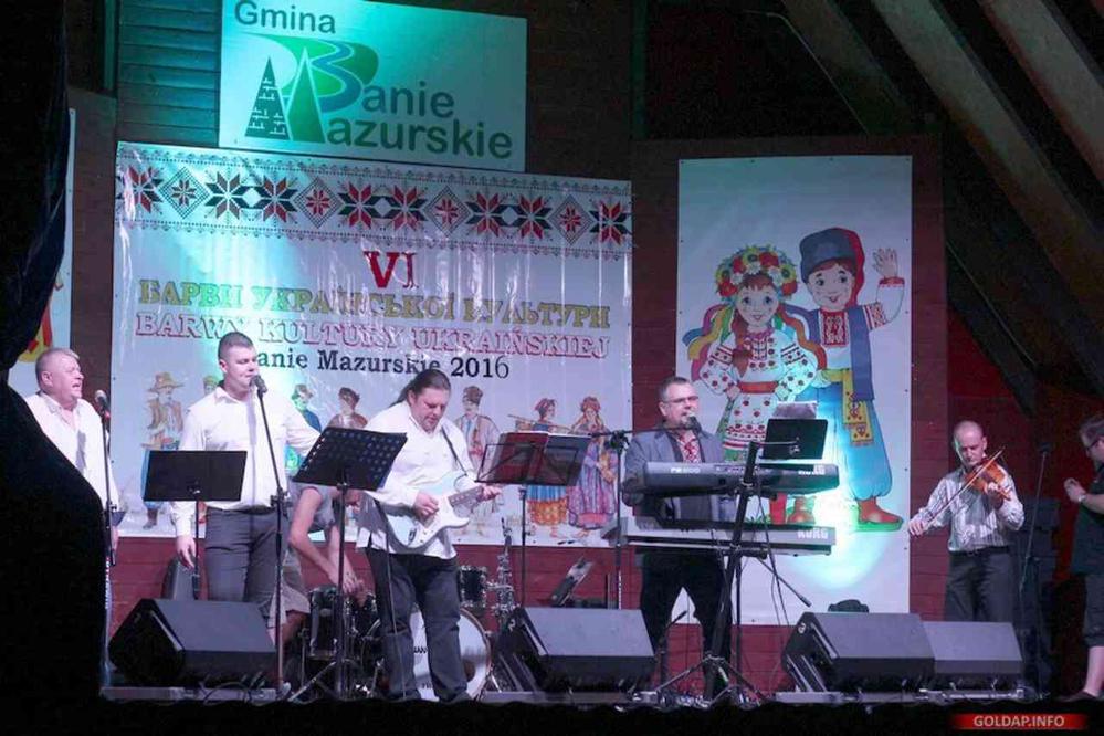 VIII Барви української культури у Банях Мазурських