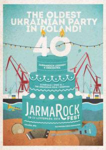 Сподіваємось, що цього року «ярмаркова» публіка одним подихом погасить 40 свічок на ювілейному торті. «Happy Birthday!», або як колись говорили – Многая літа всім, хто молодий духом «ярмарку»! Графіка Андрія Філя