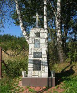 Пам'ятник убитим мешканцям Завадки-Морохівської. Фото автора статті
