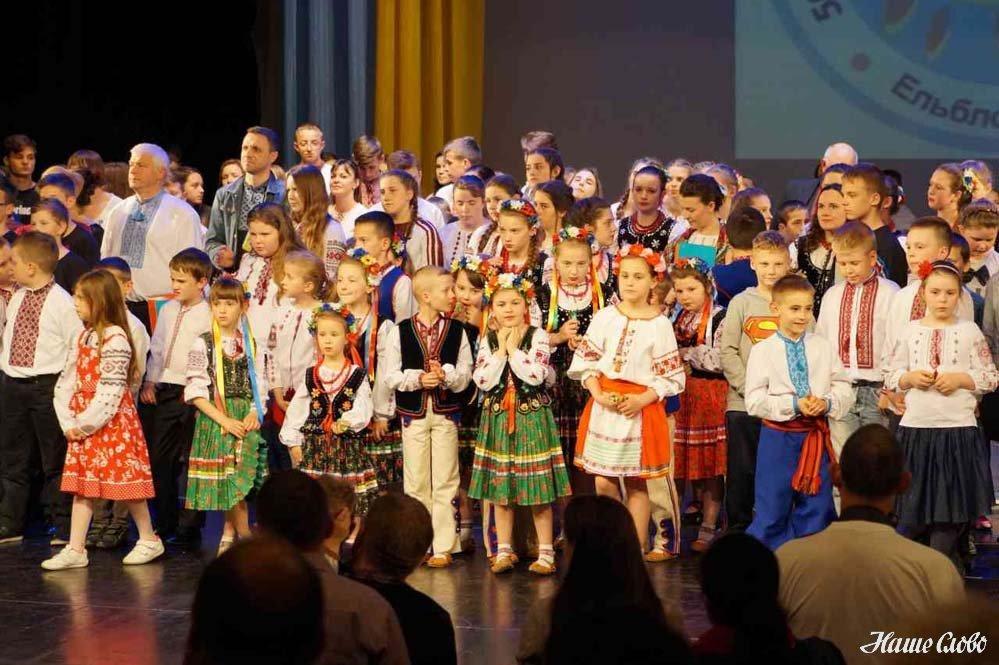 52-й Дитячий фестиваль української культури в Ельблонзі