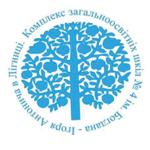 Набір учнів до Початкової школи в Лігниці