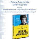 Зустріч з Надією Савченко і Ярославом Юнком