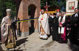 <strong>У торжестві освячення вхідних воріт ґурово-ілавецької греко-католицької церкви брали участь священики греко-католицької, православної,