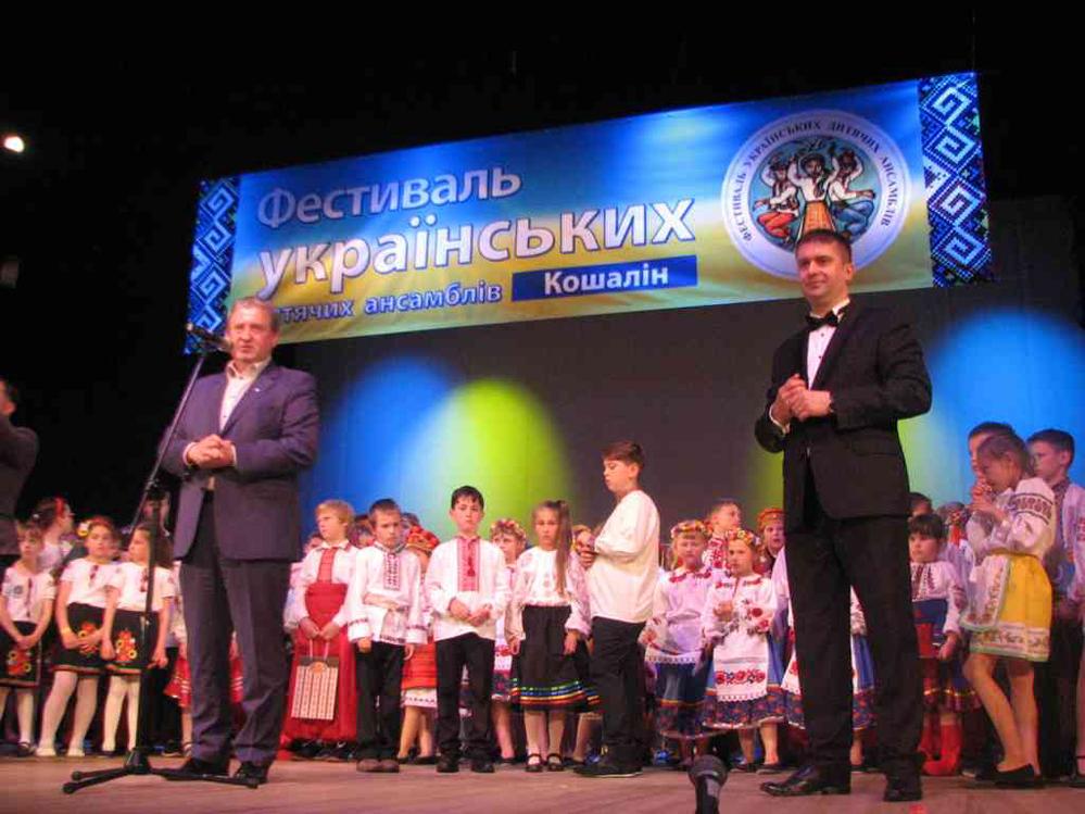 XLIIІ Фестиваль українських дитячих ансамблів Кошалін 2018