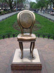 <strong>«Дванадцятий стілець»</strong>. Фото авторки статті