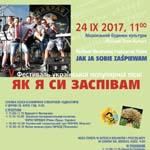 Фестиваль популярної пісні «Як я си заспівам» у Моронзі