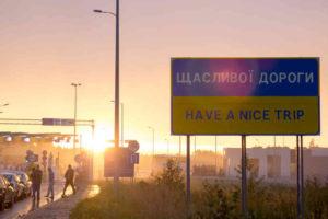 ▲ <strong>На польсько-українському кордоні.</strong> Фото Богдана Хмельницького