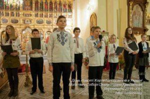 Фото – з сerkiew.org