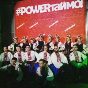 Всепольський ансамбль українського народного танцю «Студенти танцюють». Фото авторки статті