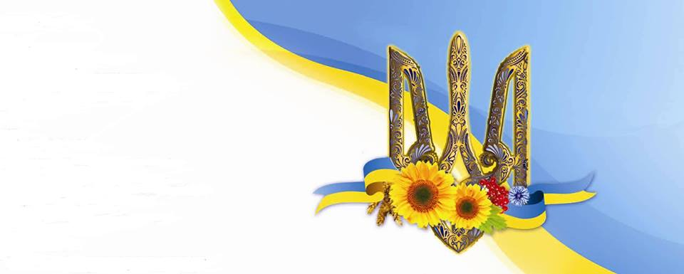 Люблинські відзначення 100-річчя самостійності України