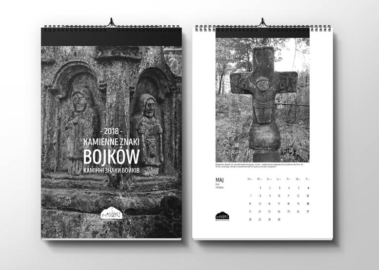 Придбайте календарі товариства «Маґурич»!