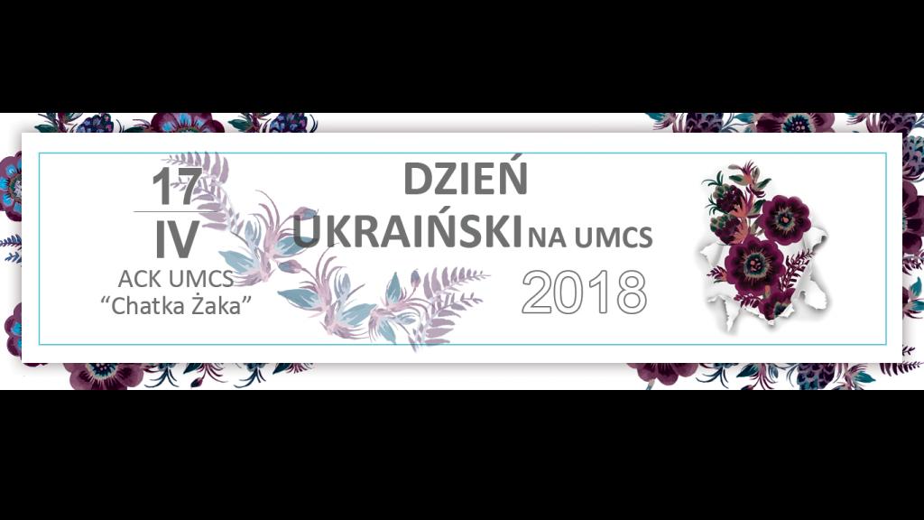 Фот з umcs.pl