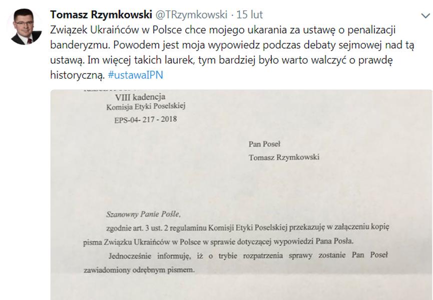 Фот. з twitter.com/TRzymkowski