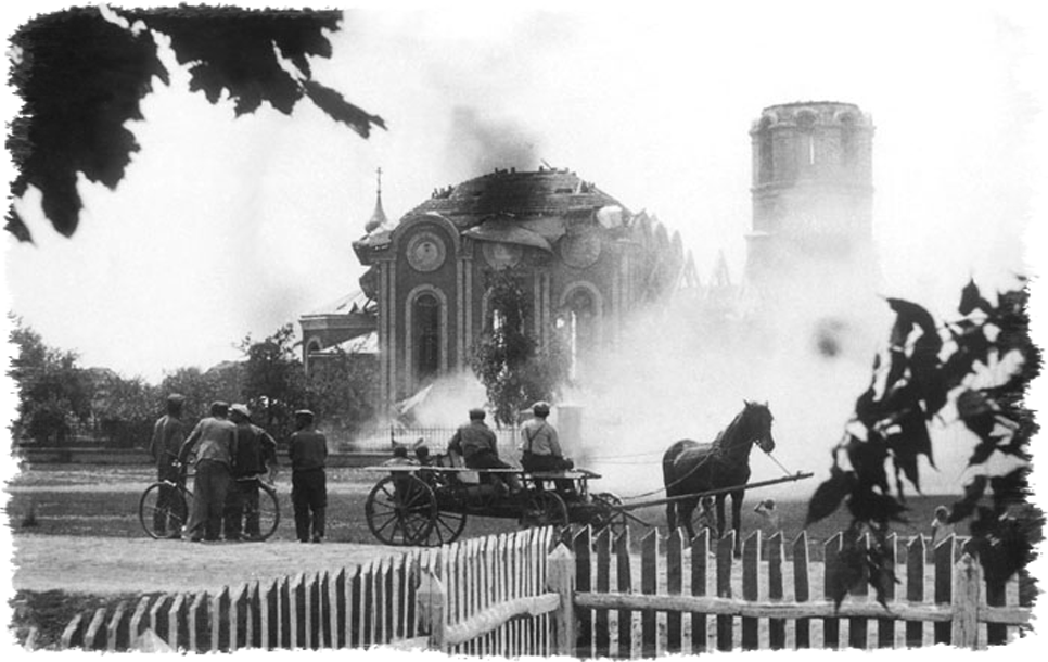 ▲ Руйнування церкви у Крилові. Фото з сайту khdm1938.net