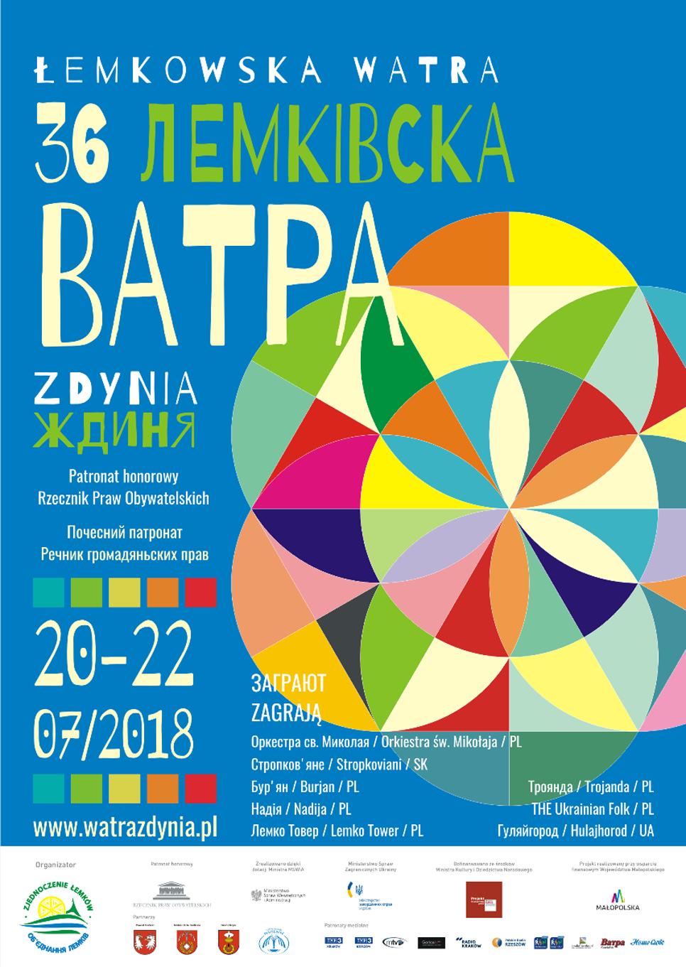 36. Лемківска Bатра в Ждини / 36. Łemkowska Watra z Zdyni