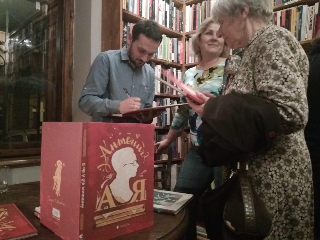Автор підписує читачам книжку. Фото авторки статті