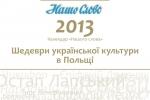 kalendar-2013b
