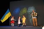 Скетч у виконанні дітей з Млинар