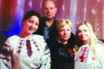 Фото сім'ї Пірожек – батьки та сестри Кася і Марта. Оструда