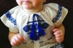 Софія Кнурек (9 місяців). Беско