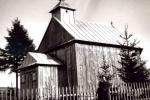 Каплиця в Новиці, де, правдоподібно, хрестили Б.-І. Антонича