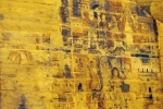 Церковні настінні розписи