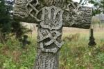 На цвинтарі у Верхраті