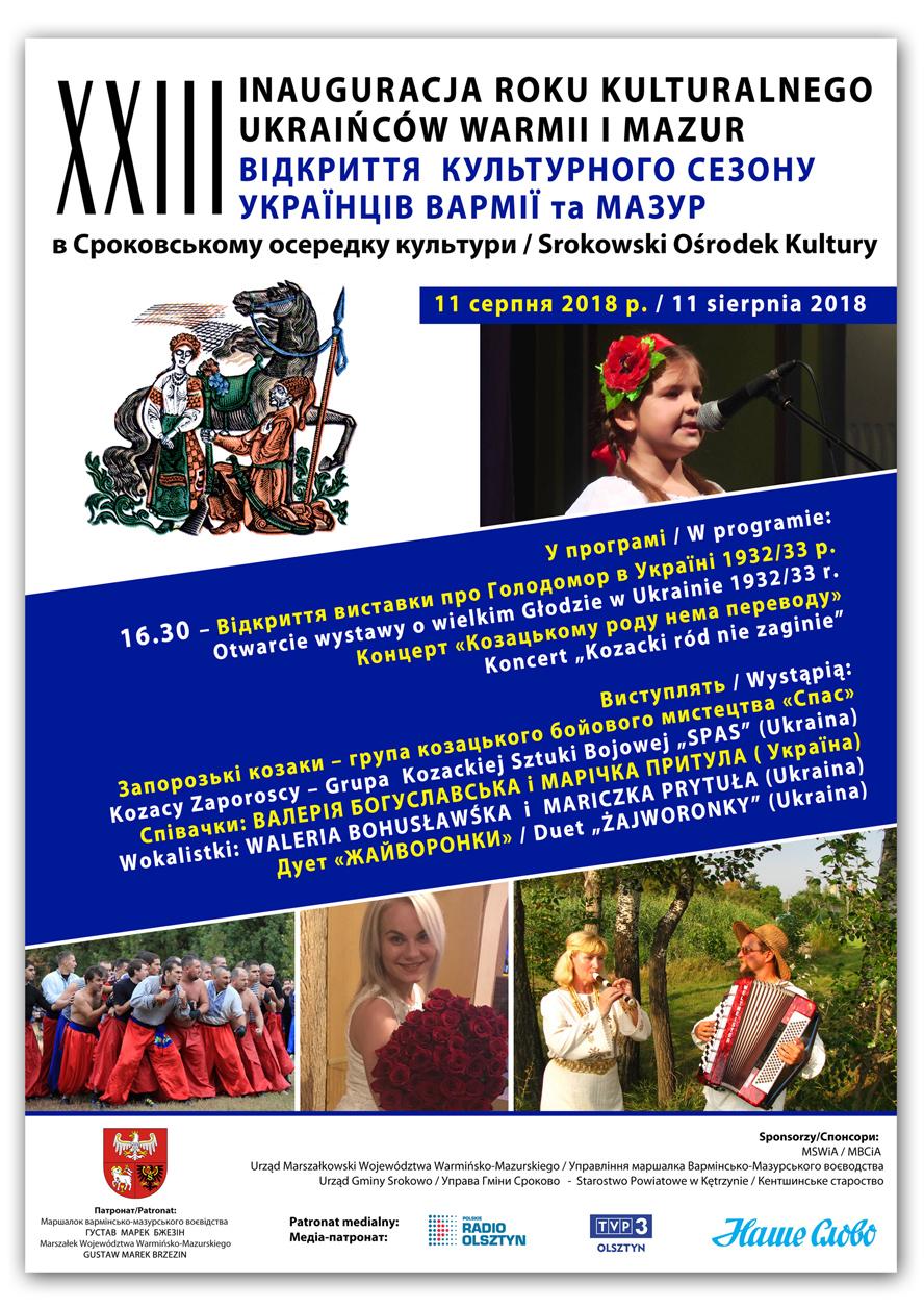 XХIII Відкриття культурного сезону українців на Вармії і Мазурах