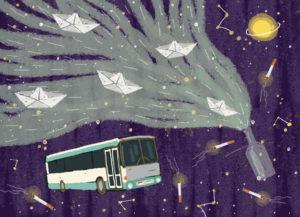 Ілюстрація Софії Філіпчук