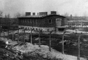 Центральний табір праці в Явожні (1947–1949 рр.). Фото з архіву Об'єднання українців у Польщі