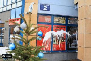 Славнозвісна крамниця на Кабатах, Варшава
