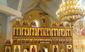 ▲ Іконостас – отворена панорамічна Євангелия