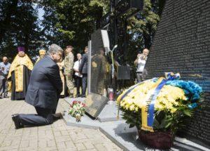 Фото з сайту president.gov.ua
